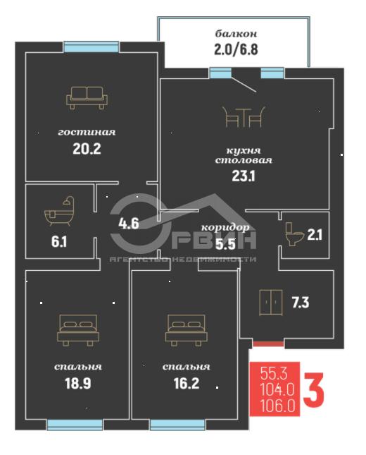 3-комнатная квартира Марата, Улица, 7, Калининград